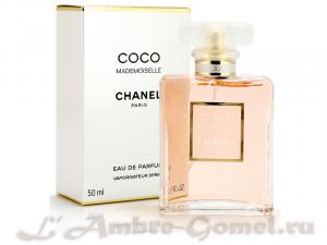 COCO MADEMOISELLE – Chanel