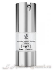 LUXE COLLECTION CELLULAR PLATINUM SERUM NIGHT - НОЧНАЯ СЫВОРОТКА 20 МЛ